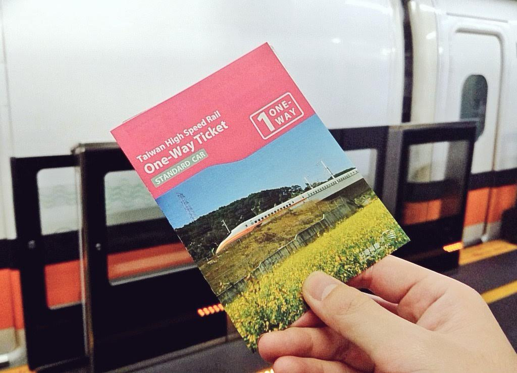 新幹線のチケットの画像