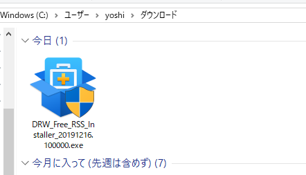 EaseUS Data Recovery Wizard一回目